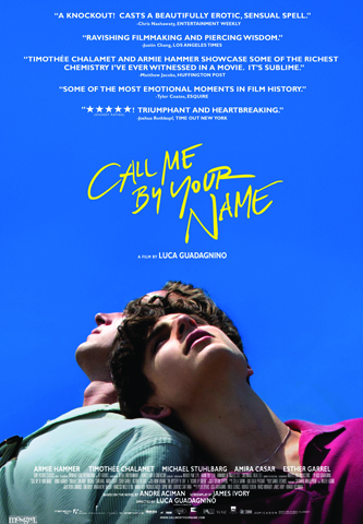 Call Me by Your Name | bookshelf ca