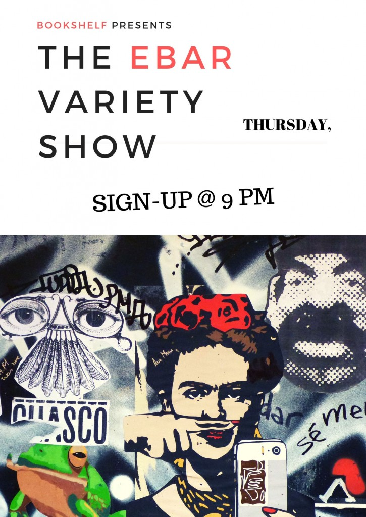 eBar Variety Show- Let's see it!